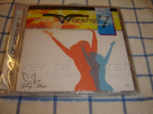 Power of Worship 7 - Glory Music / Thai Language Worship CD / 2012