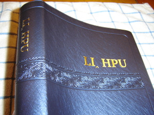Lahu Bible Third Edition 2014 / G'UI SHA VE LI, HPU / LAHU 62PL / Li Hpu