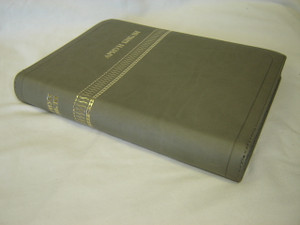 Mongolian Bible / Ariun Bibli 065GZTI / Luxury Gray Leather Bound, Golden Edges, Zippered, Thumb Index