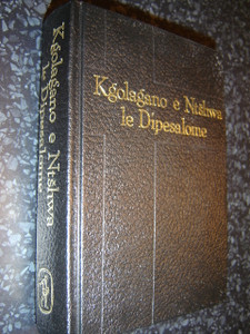 Tswana Central New Testament and Psalms / Testamente E Ntshwa Le Dipesalome
