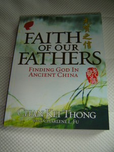 Faith of Our Fathers / Discovering God in Ancient China
