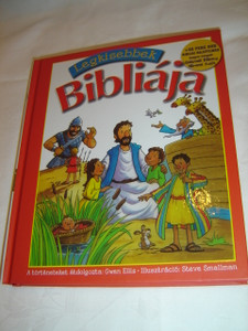Legkissebbek Bibliaja / Read and Share Toddler Bible / Hungarian Language Children's Bible with DVD