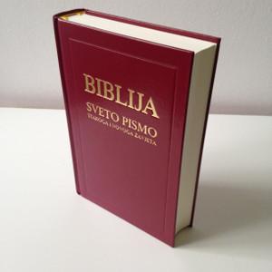 Croatian Catholic Bible / Biblija Sveto Pismo Staroga I Novoga Zavjeta / Burgundy