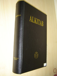 Indonesian Large Print Family Bible With Thumb Index / Alkitab Pulpit Bible / Lembaga Alkitab Indonesia