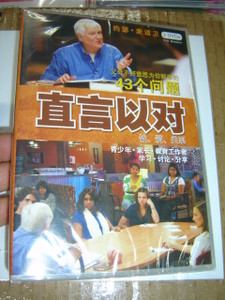 The Bare Facts (Mandarin Chinese) 2 DVDs