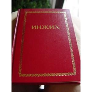 Kyrgyz Injil New Testament [Hardcover] by Bishkek Bible Society