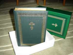 Russian Church Slavonic Family Bible with Beautiful Golden Cross on Cover / Green Deluxe Leather Bound with Thumb Indexes in Protective Hard Box