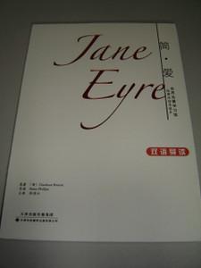 Jane Eyre (Chinese - English Bilingual Edition) Timeless Classics of World Literature