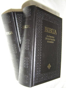 Hungarian Bible that can fit in your pocket SMALL / Magyar Diak Zseb Biblia a zsebedbe is belfer