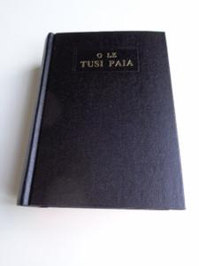 Samoan Bible R43 Revised Edition / O Le Tusi Paia O Le Feagaiga Tuai Ma Fou / Compact Size