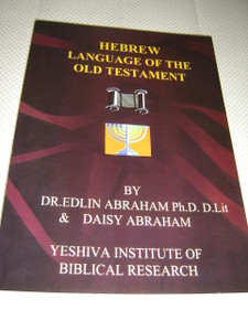 Hebrew Language of the Old Testament Textbook / Teaching the Hebrew Language of the Old Testament to English Speaking Bible Students