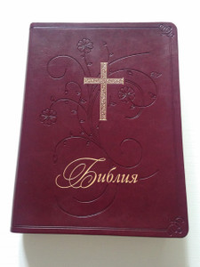 Orthodox Bulgarian Bible in Protective Case / Burgundy Leather Bound with Golden Edges