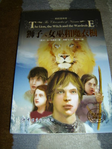 Chinese - English Bilingual Edition: The Lion, the Witch and the Wardrobe / The Chronicles of Narnia