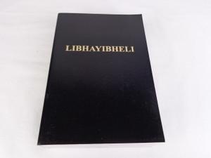 The Bible in Swati 063P - Libhayibheli  Lelingcwele