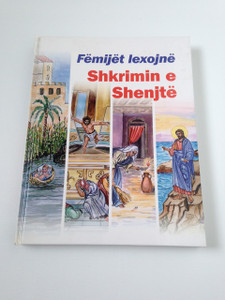 Children's Bible (Albanian Edition)