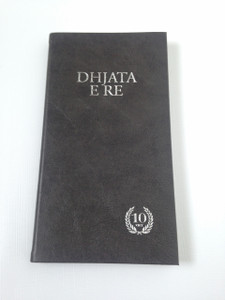 Albanian Pocket New Testament 8x15cm / Dhjata E Re - Botimi 2002 Special Edition