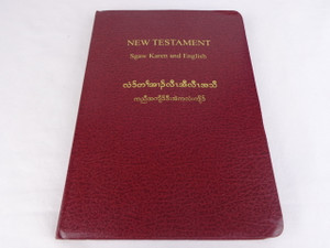 Sgaw Karen and English Bilingual New Testament / Karen Translated from the Greek by Francis Mason - World English Bible