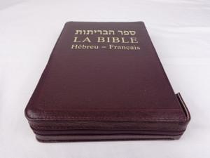 Hebrew - French Bilingual Bible / La Bible Hebreu - Francais / Burgundy Leather Bound with Golden Edges and Zipper