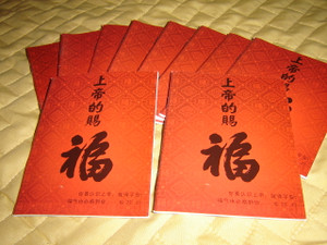 Ten Chinese Gospel Booklets / Clear Explanation of the Gospel ending with the Four Spiritual Laws