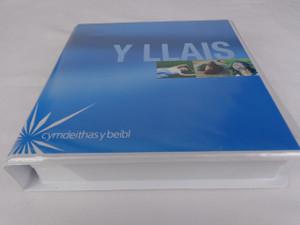 Y Llais -  Beibl Cymraeg Newydd - the Welsh Audio New Testament taken from the Beibl Cymraeg Newydd on 18 Audio CD's / Cymdeithas y beibl / Richard Elfyn and Rhys Parry Jones