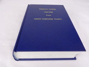 Blue Hmong New Testament Bible with Shorter Old Testament