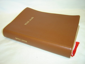 The Bible in Anyuak Language - Weel Jwok / Also called Anuak or Anywa