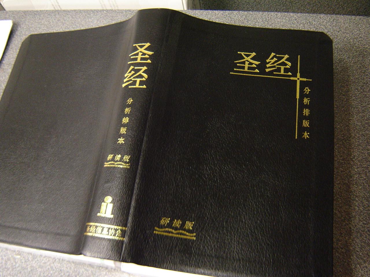 Essential Tools for Bible Study - c317808.r8.cf1.rackcdn.com