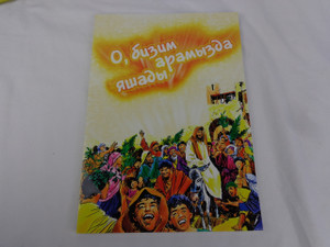 Crimean Tatar Children's Comic Strip Bible JESUS He Lived Among Us