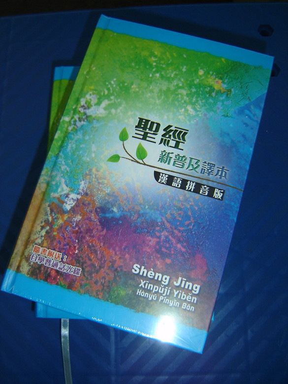 download Natural Language Generation 2004