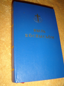 Komi - Zyrian Language New Testament / Blue Cover, Colored Maps