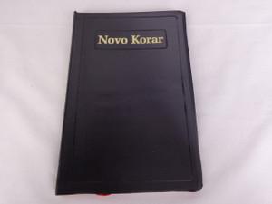 Konkani Language New Testament - Goan / Novo Korar C20 KONG 007