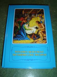 Somali Illustrated Children's Bible with MP3 CD - Kitaabka Quduuskaa oo Sawiro Lagu Muujiyay