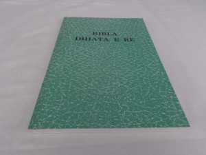 Albanian Language New Testament - Bibla Dhiata E Re / Great for Outreach