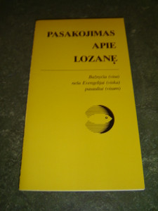 Pasakojimas Apie Lozane - Stories about Lausanne / Lithuanian Language Edition - 1990 Print