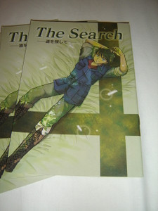 The Search - Japanese Language Comic Book for Searching Hearts / Great for Outreach - 2010 Print