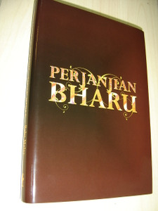 Baba Malay New Testament, Corrected Edition / BMV252 Brown / Perjanjian Bharu / a.k.a. Peranakan Language
