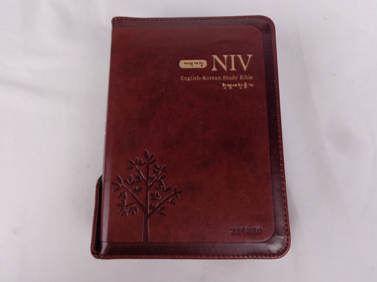 Large Print Bibles - Christianbook.com