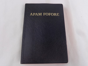 The New Testament in Esahie Language - Apam Fofore / Sehwi (Esahie) is a Central Tano language of Ghana