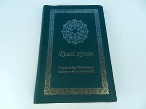 Kazakh New Testament and Genesis, Psalms / Small Book / Qazaq, natively Qazaq tili, Қазақ тілі, قازاق ٴتىلى Injil Sarif
