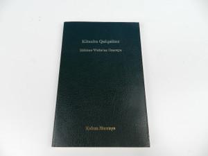 Oromo Language New Testament / Kitaaba Qulqulluu - Hiikkaa Walta'aa Haaraya / Kakuu Haaraya - Latin Script / 2009 Print