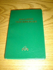 New Testament in the Lithuanian Language - Revised Version / Naujasis Testamentas - Ketvirtas pataisytas leidimas / 2010 Print