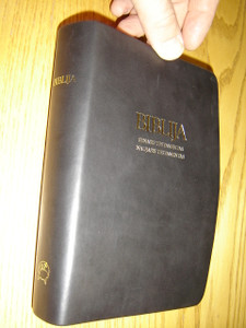 Lithuanian Language Bible - Biblija / Black Leather Bound Cover - Senasis Testamentas, Naujasis Testamentas