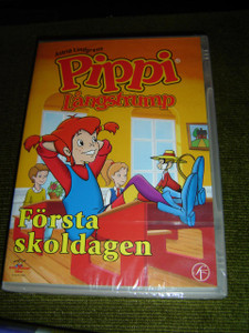 Pippi Långstrump: Första Skoldagen / Adventures Of Pippi Longstocking