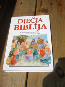 Croatian Children's Bible / Djecja Biblija / The Lion Children's Bibile