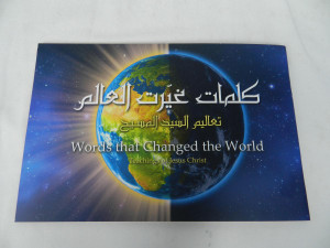 Arabic – English Evangelistic Booklet / Words that Changed the World: Teachings of Jesus Christ Beatitudes / Arabic Calligraphy