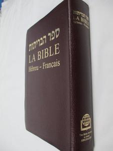 Leather Hebrew–French Bible: Nouvelle Bible Segond NBS – Biblia Hebraica Stuttgartensia BHS & Modern Hebrew New Testament HRNT