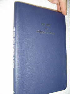 Marathi Language New Testament with Psalms and Proverbs, R.V. Re-edited