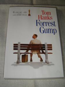 Tom Hanks: Forrest Gump (1994) [DVD Region 2 PAL]