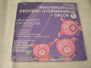 Magyarorszag Kedvenc Gyermekmesei + Dalok, 6. Resz / Hungarian Children Tales and Songs, Part 6 [Audio CD]