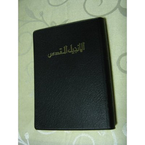 Arabic New Testament [Paperback] by UBS